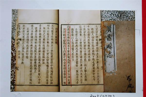 《广昌县志》对广昌白莲的记载