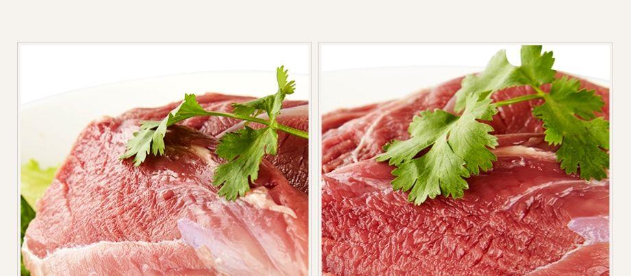 屯昌黑猪肉